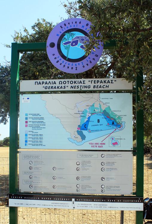 Карта при входе на плаж Геракас