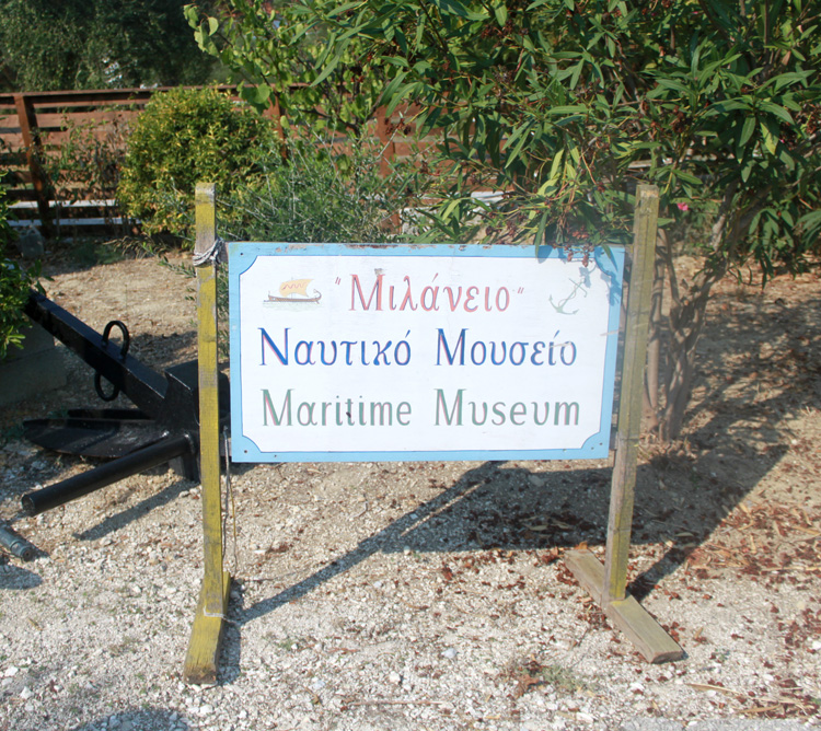 Табличка в Морском музеи Циливи
