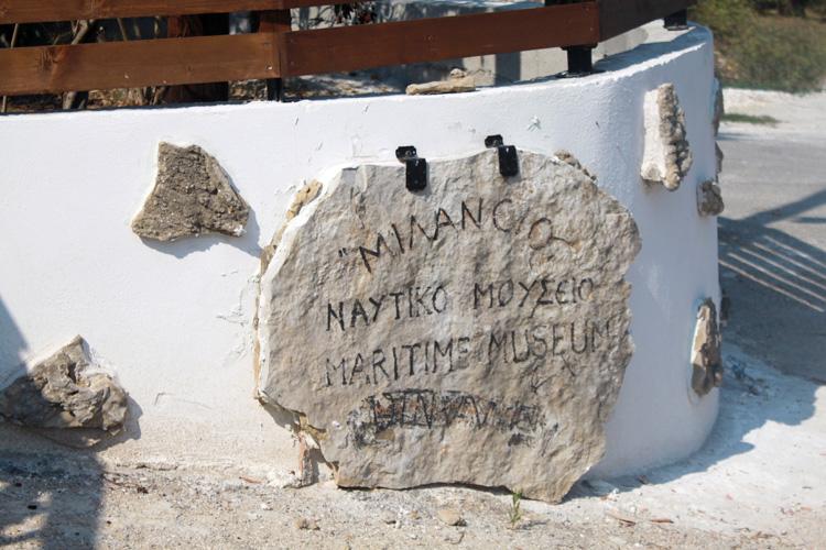 Каменная плита на входе в Морской музей Циливи