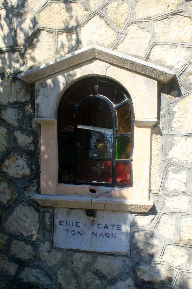 Иконостас в Закинтосе